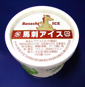 Raw horsemeat ice cream
