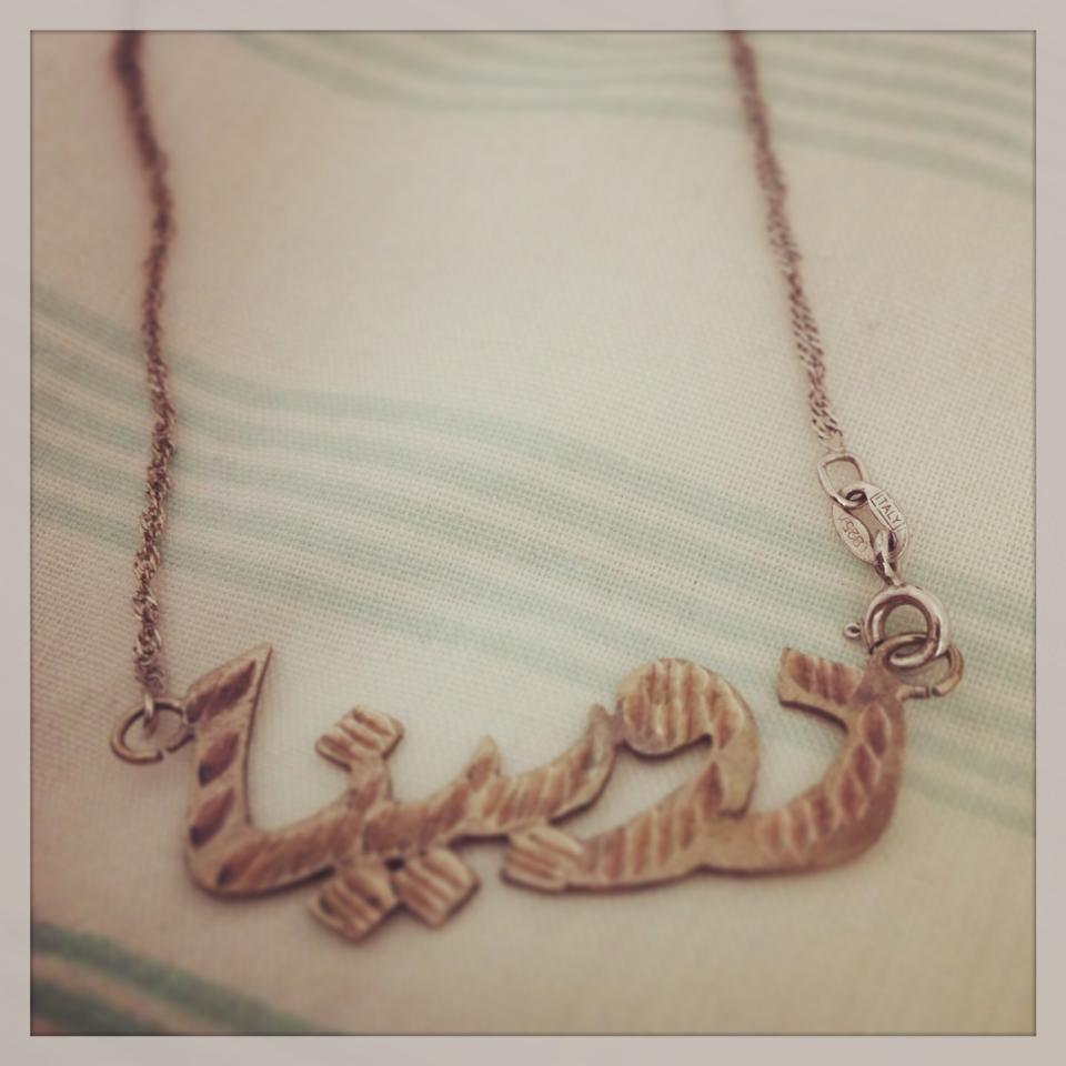 three s a trend arabic nameplate necklace coffee paper